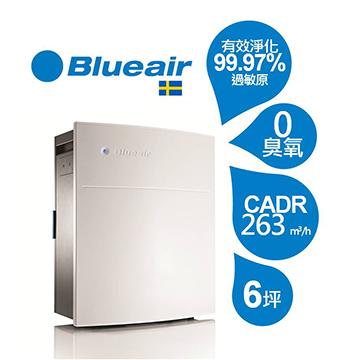 Blueair 270E 6坪空氣清淨機(SM濾網)(270E)