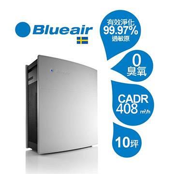 Blueair 450E 10坪空氣清淨機(SM濾網)(450E)