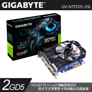 技嘉GV-N75TD5-2GI顯示卡(GV-N75TD5-2GI)
