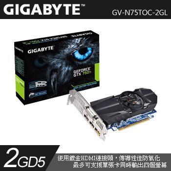 技嘉GV-N75TOC-2GL顯示卡(GV-N75TOC-2GL)
