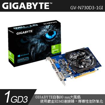 技嘉GV-N730D3-1GI顯示卡(GV-N730D3-1GI)