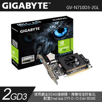 技嘉GV-N710D3-2GL顯示卡(GV-N710D3-2GL)