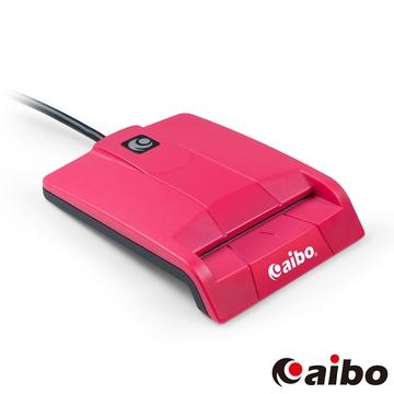 aibo AB20 方塊甜心ATM晶片讀卡機-粉紅