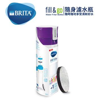 BRITA Fill&Go隨身濾水瓶(紫)(Fill&Go(紫))