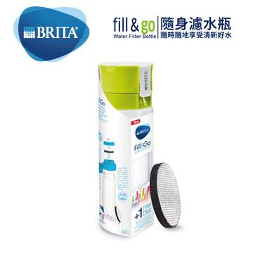 BRITA Fill&Go隨身濾水瓶(綠)(Fill&Go(綠))