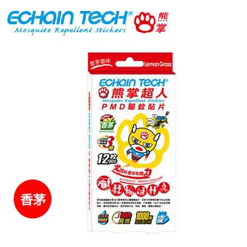 Echain tech 熊掌超人驅蚊貼片12枚裝(貼片12枚裝-香茅)