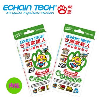 Echain tech 熊掌超人驅蚊貼片(2入組)(貼片12枚裝-肉桂)