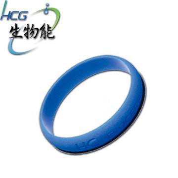 活力好康生物能手環-S號寶藍
