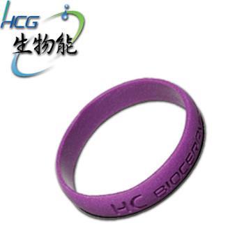 活力好康生物能手環-M號紫