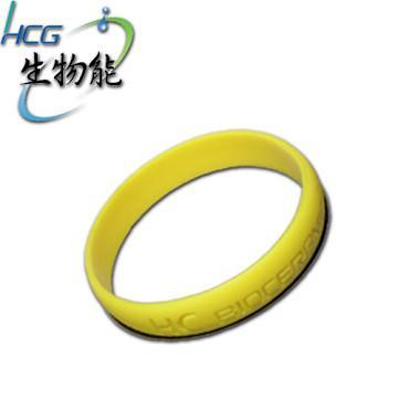 活力好康生物能手環-M號黃