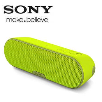 SONY NFC/藍牙揚聲器(SRS-XB2/GIC(黃))