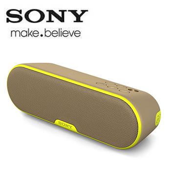 SONY NFC/藍牙揚聲器(SRS-XB2/Y(卡其))