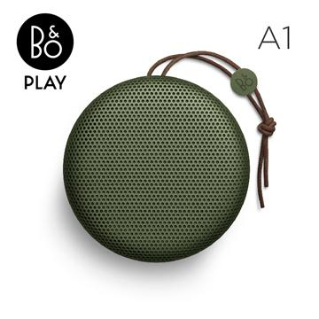 B&O PLAY藍牙揚聲器(BeoPlay A1(森林綠))