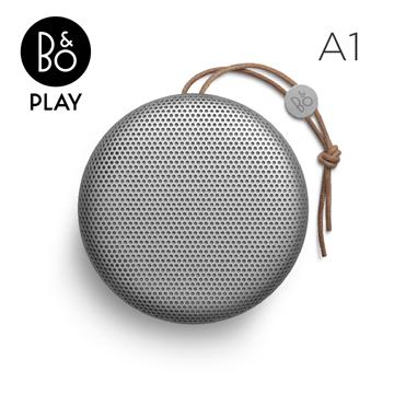 B&O PLAY藍牙揚聲器(BeoPlay A1(星光銀))