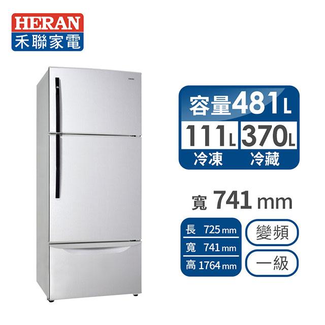 HERAN 481公升三門式變頻冰箱(HRE-C4821V)