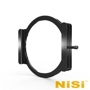 NiSi 耐司 100系統 V2-II 濾鏡支架((附77/55-86mm轉接環))
