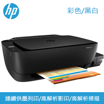 HP GT 5810連續供墨事務機(L9U63A)