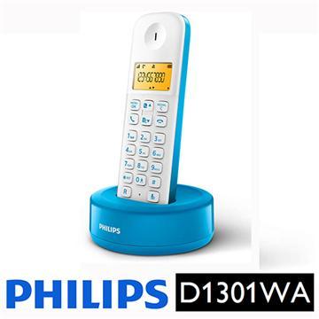 飛利浦多彩國民機數位無線電話(白藍)(D1301WA)
