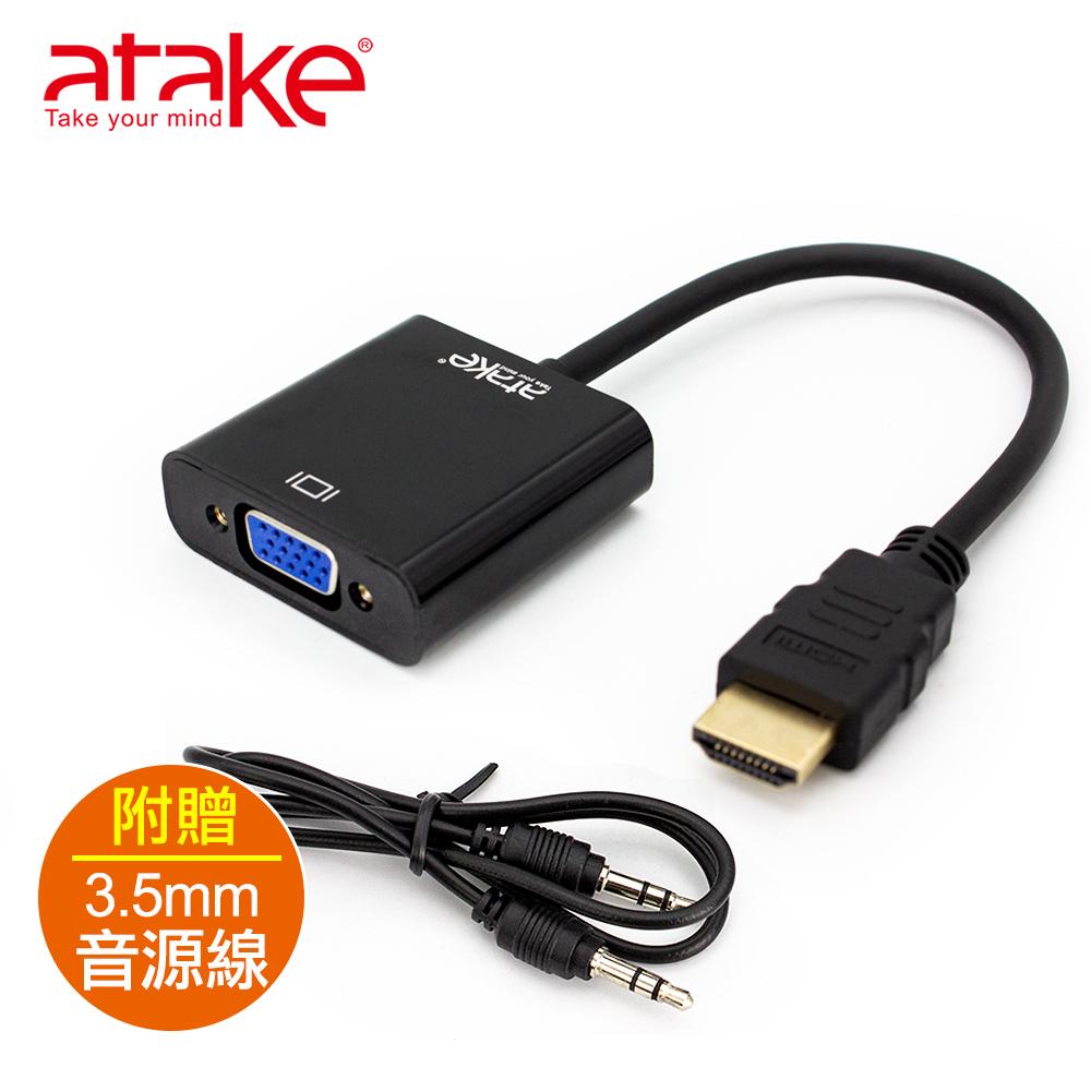 【同捆組】ATake HDMI to VGA轉接線-20cm_2入/組
