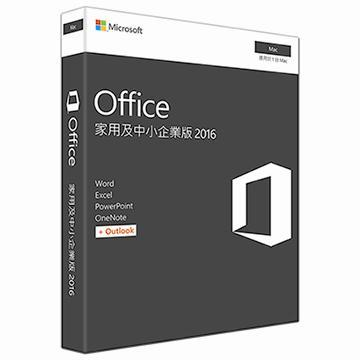 Office Mac 2016 中文中小企業版 PKC(W6F-00911)