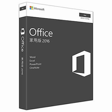 Office Mac 2016 中文家用版 PKC(GZA-01016)