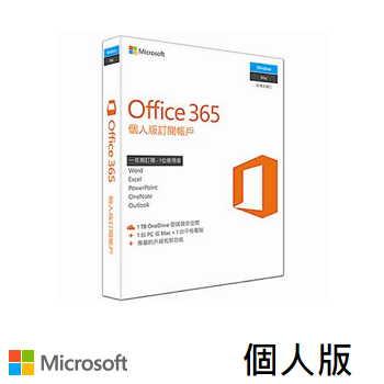 Office 365 中文 個人版一年訂閱(多平台) QQ2-00646