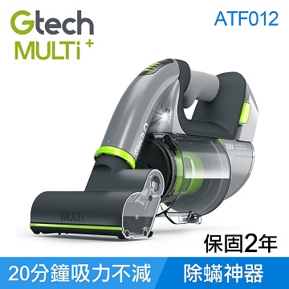 英國 Gtech Multi Plus 無線除蟎吸塵器