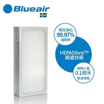 Blueair Partical 450E微粒濾網(400系列微粒濾網)