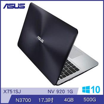 ASUS X751SJ N3700 NV920 17吋獨顯文書筆電(X751SJ-0021AN3700)