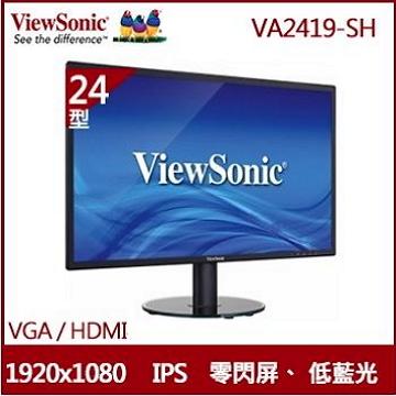 【24型】ViewSonic IPS液晶顯示器 VA2419-SH