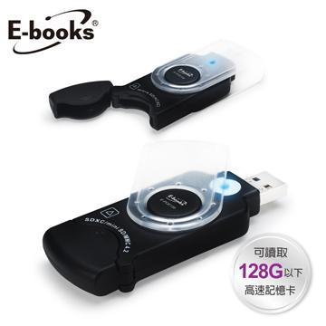 E~books T30 USB3.0雙槽轉蓋讀卡機