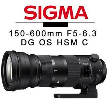 SIGMA 150-600mm F5-6.3 DG OS HSM C系列(公司貨 FOR NIKON)