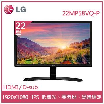 【22型】LG AH-IPS電競液晶顯示器(22MP58VQ-P)