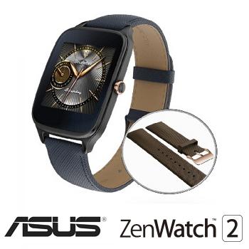 【加購悠遊卡錶帶】ASUS ZenWatch 2智慧手錶(WI501Q(BQC)-2LBEZ0001)