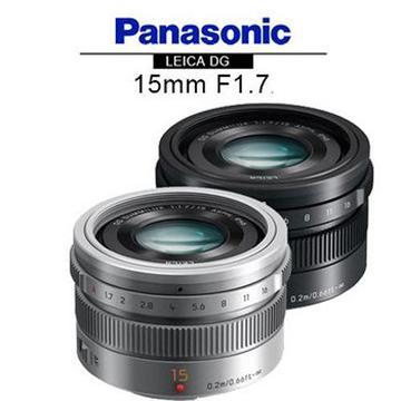 Panasonic LEICA 萊卡 DG 15mm F1.7(公司貨-黑)