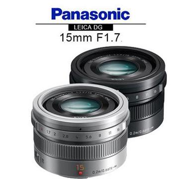 Panasonic LEICA 萊卡 DG 15mm F1.7(公司貨-銀)