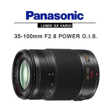 Panasonic LUMIX GX VARIO 35-100mm F2.8(公司貨)