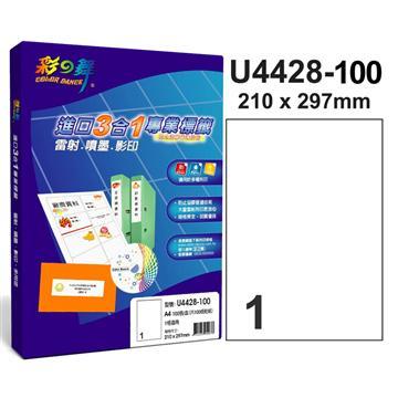 彩之舞 進口3合1白色標籤(U4428-100)