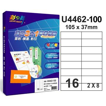 彩之舞 进口3合1白色标签(U4462-100)