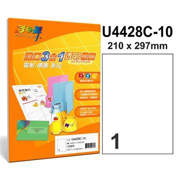彩之舞 進口3合1透明標籤(U4428C-10)