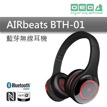 OEO AIRbeats BTH無線藍牙耳機(OEO-55-8126)