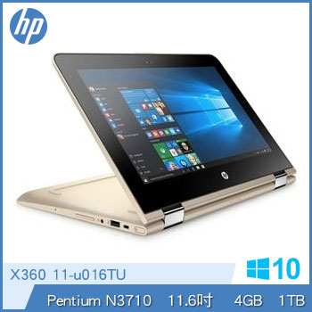 HP Pavilion X360 Convert N3710 1TB 四核翻轉筆電-時尚金(X360 11-u016TU)