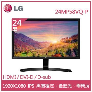 【24型】LG 24MP58VQ AH-IPS电竞液晶显示器(24MP58VQ-P)