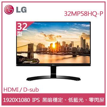 【32型】LG AH-IPS電競液晶顯示器(32MP58HQ-P)