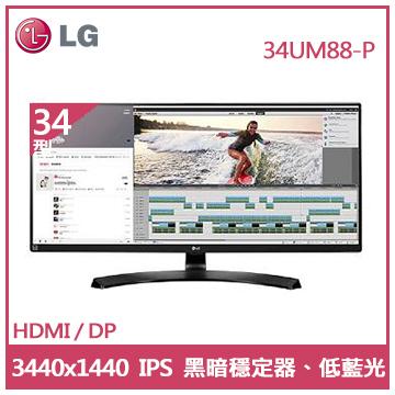 【34型】LG AH-IPS電競液晶顯示器(34UM88-P)