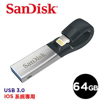 ~64G~SanDisk New iXpand 隨身碟