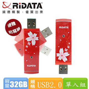 【32G】錸德RiDATA ID15 櫻花防寫碟(ID15-32G-SU)