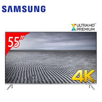 【展示機】SAMSUNG 55型4K量子點智慧型液晶電視