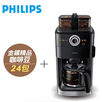 淺口袋C方案1- 金鑛精品咖咖豆24包+飛利浦全自動美式咖啡機