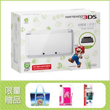 3DS日文主機初階版 組合包 (白)()